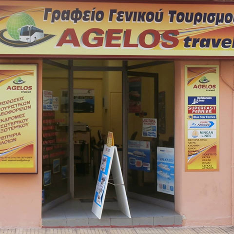 Agelos Travel is a Kefalonia Travel Agency and Travel Agents in Kefalonia based in Argostoli Kefalonia, offering the best travel services in the field of transportation kefalonia, transfers kefalonia, private tours kefalonia, daily cruises kefalonia as well as in the field of organised tours kefalonia .